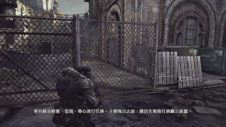 darkakia playing Gears of War 2
